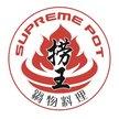 Supreme Pot- Daly City Logo