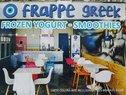 Frappe Greek - Sunny Isles Logo