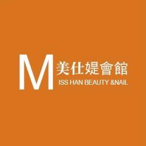 Miss Han Beauty and Nail Logo