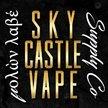 Sky Castle Vapor - Clearwater Logo