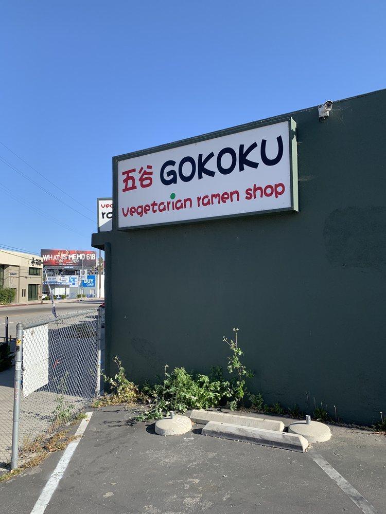 Gokoku Vegetarian Ramen Shop Logo