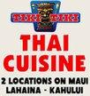 Tiki Tiki Thai Cuisine-Kahului Logo