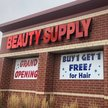 A Plus Beauty Supply  Logo