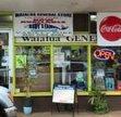 Waialua General Store Logo