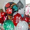 My Beautiful Balloons & Gifts Logo