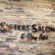 Sisters Salon & Day Spa Logo