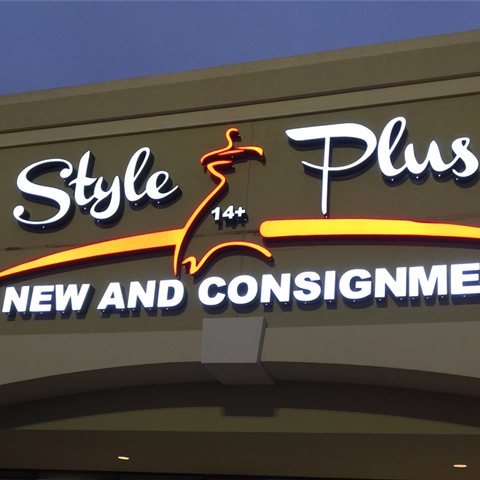 Style Plus Consignment  Logo
