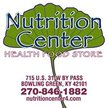 Nutrition Center 4 Logo