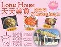Lotus House Restaurant  Logo