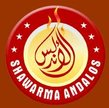 Shawarma Andalos  Logo