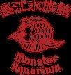 Monster Aquarium - Flushing Logo