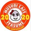 Musubi Cafe Iyasume-464 Ena Rd Logo