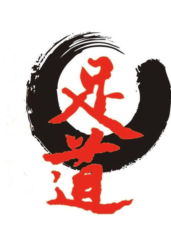 Zudao Foot Massage Center  Logo