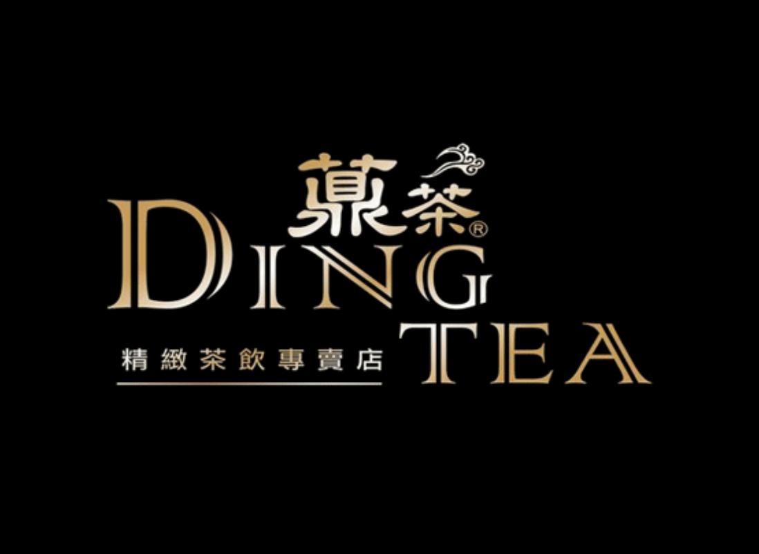 Ding Tea - 1716 Clark Ave Logo