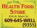 Aunt Debbie's Health Food Logo