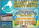 Classy Lady Beauty Supply Logo