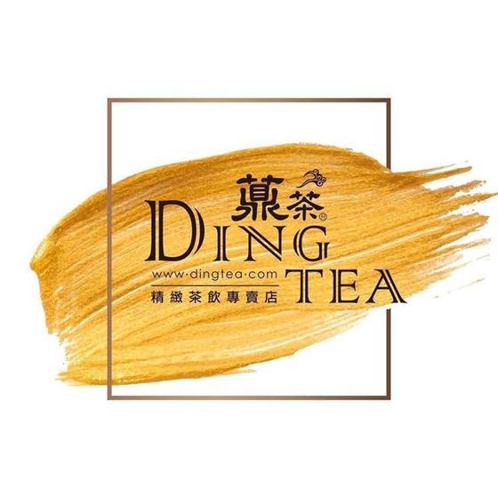 Ding Tea - Cypress Logo