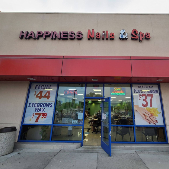 Happiness Nails & Spa Logo