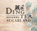 Ding Tea - Sugar Land Logo