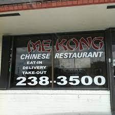 Mekong Chinese Restaurant Logo