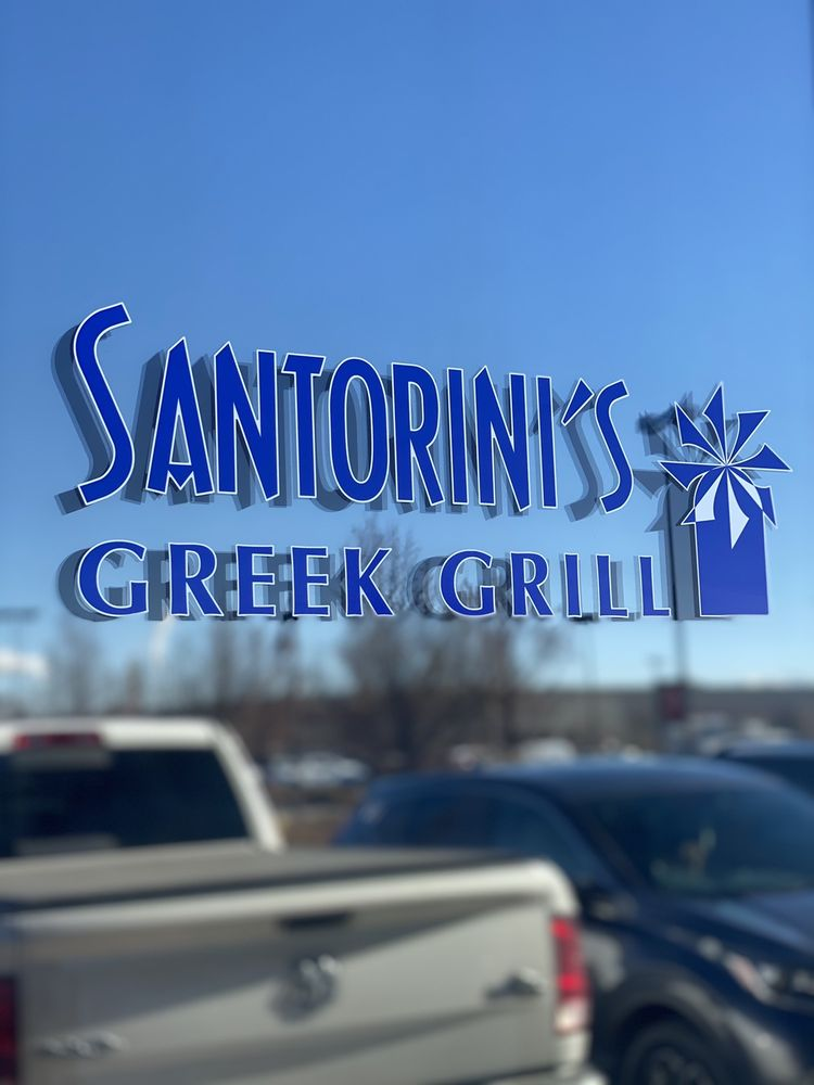 Santorini's Greek Grill Logo