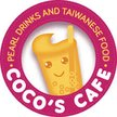 Coco's Cafe - Guadalupe Logo
